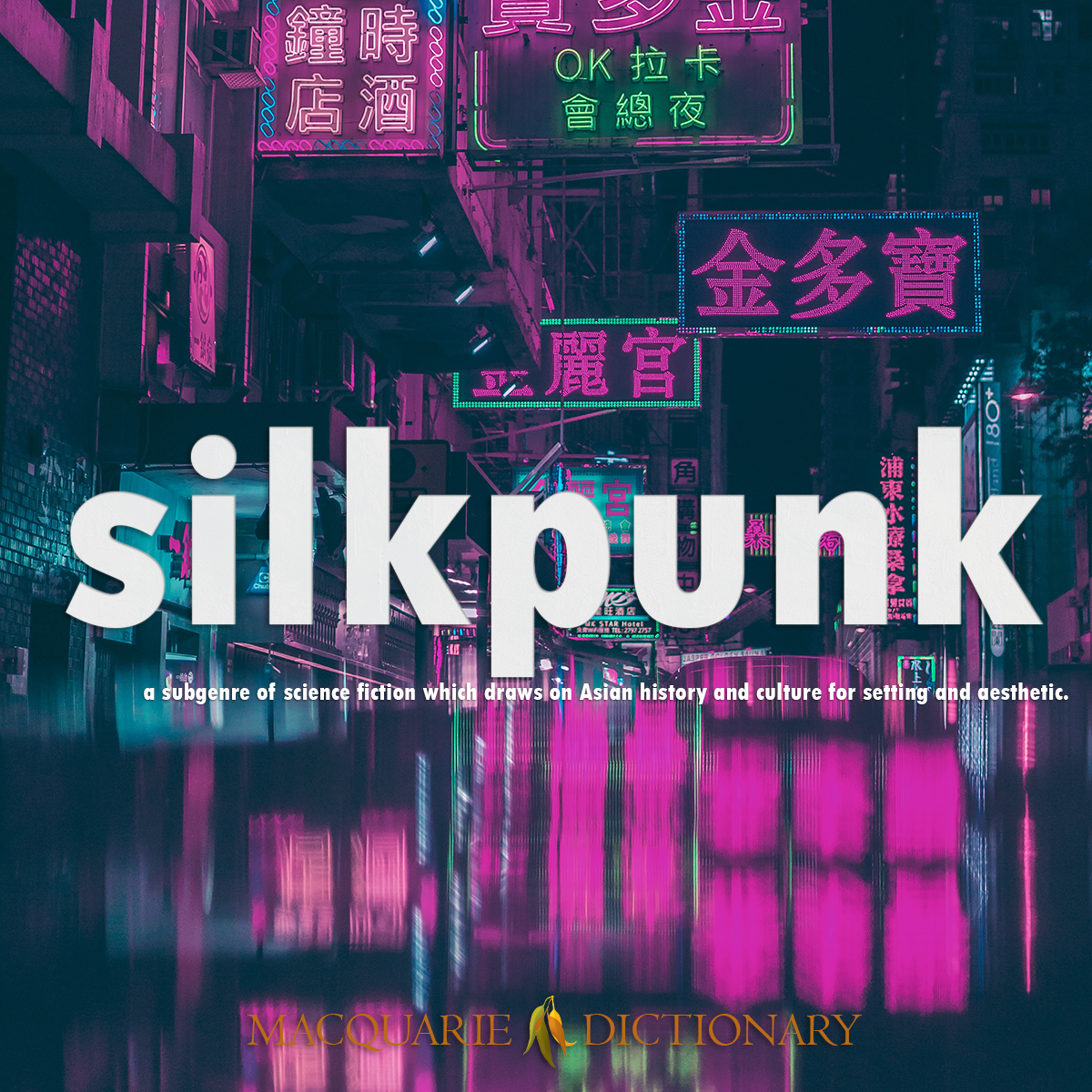 Image of Macquarie Dictionary Word of the Year silkpunk a subgenre of science fiction which draws on Asian history and culture for setting and aesthetic.